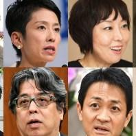 真🌸保守速報!安倍政権を倒さないと3年以内に日本は壊滅する?