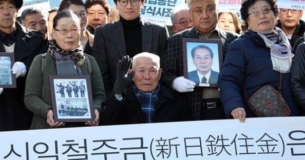 徴用工判決で窮地の韓国が「新証拠」を持ち出して盛大に自爆