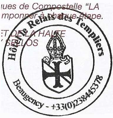 sello150707c