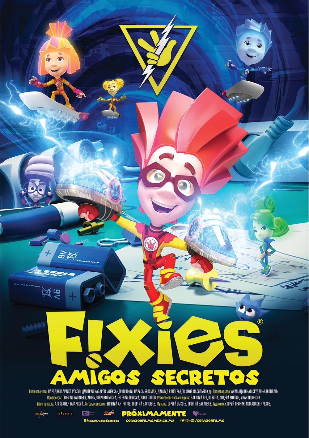 Fixies: Amigos Secretos / Próximamente