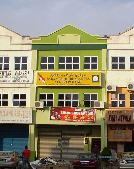 Pejabat Baru PAS Pahang