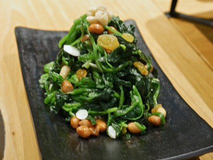 Spinach with Mixed Nuts ($6.80)