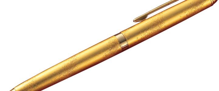 Gouden Pen: nummer 27 in de top 100 van vorig jaar!