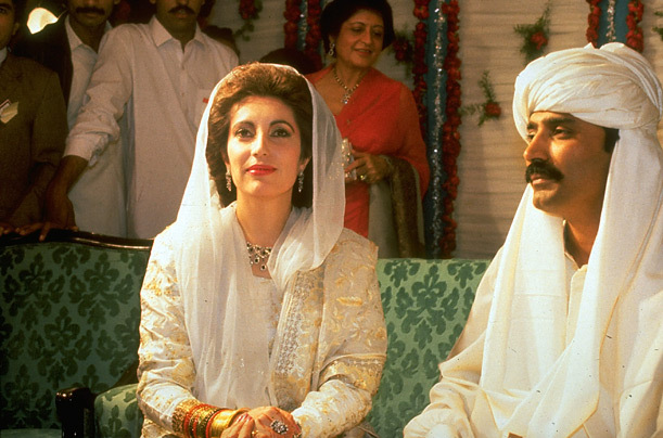 Differences In The Bhutto Family NEVER MIND - Bhutto family