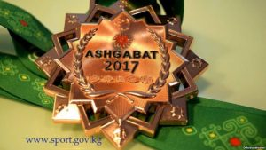 Ашхабаддан спортчуларыбыз 5 алтын медал алды