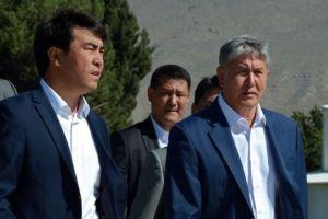 СДПКнын съездине Жээнбеков, Акаев чакырылбай, Мискенбаев чакырылыптыр…