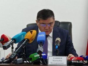 Камчыбек ТАШИЕВ: «Эгерде туугандарым мыйзам бузса, мыйзам чегинде жооп беришет»