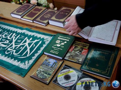 Украинада жашырынган кыргызстандык Холдаров интернет аркылуу экстремисттик ишмердүүлүк кылганы аныкталды