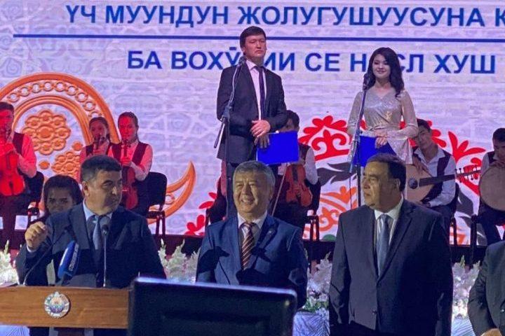 Элчи Ибрагим Жунусов Андижандагы «Үч муундун жолугушуусу» иш-чарасына катышты