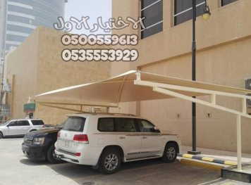 اسعار-مظلات-السيارات-بمكة3