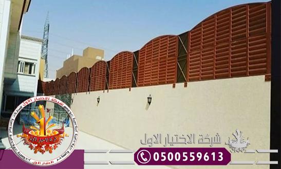 افضل سواتر للحوش – سواتر جدارية الرياض جدة – جميع انواع السواتر