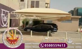 مظلات الرياض (3)