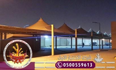 مظلات الرياض (5)