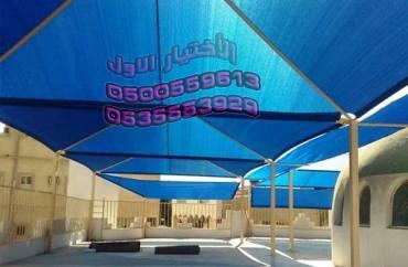 مظلات-توسعة-ساحات-المساجد