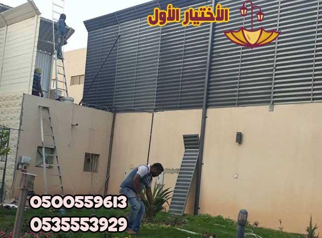 اسعار-سواتر-الاحواش2