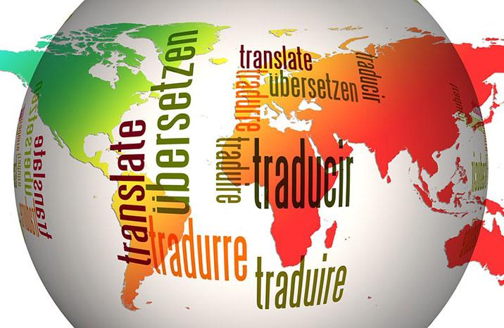 مواقع ترجمة احترافية