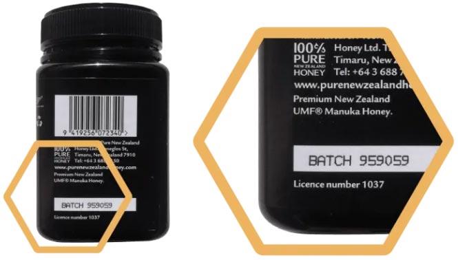 البحث عن رقم الباتش BATCH وهو رقم شحنة عسل المانوكا