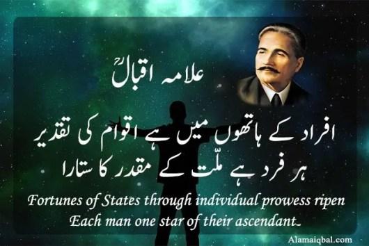 poetry of iqbal