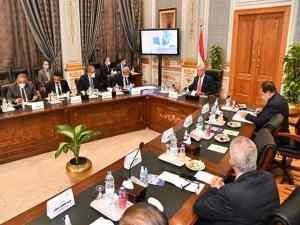 اللجنة العامة للبرلمان