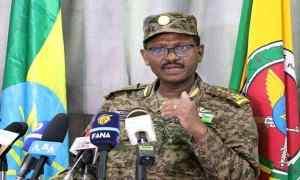 رئيس أركان الجيش الإثيوبى
