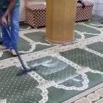 تنظيف و صيانة المساجد