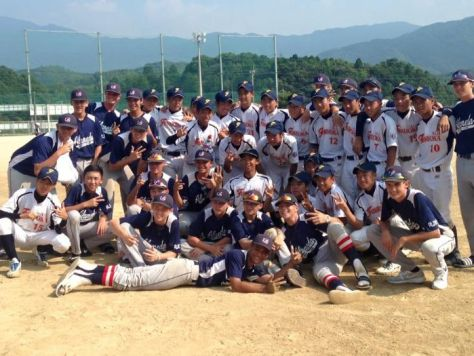 Alameda Baseball in Japan