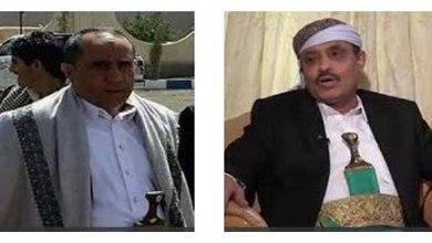 Photo of مساعٍ إيرانية لاحتواء صراع القيادات الحوثية