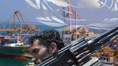 Photo of تأكيدا لتماهيها .. الأمم المتحدة : لا وجود لقوات الحوثيين في 3 موانئ رئيسية منذ شهر