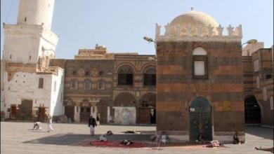 Photo of الحوثيون يهربون الآثار والمخطوطات التاريخية من مساجد صنعاء وصعدة