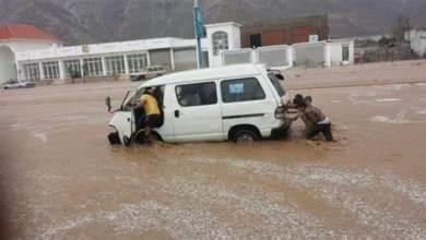 Photo of تضرر اكثر من 1500 اسرة نازحة من الامطار والسيول في ثلاث محافظات