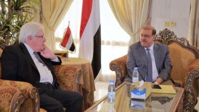 Photo of مجددا ..غريفيث متهم بالمساهمة في حالة الجمود السياسي في اليمن