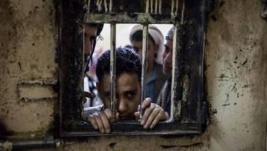 Photo of وفاة صياد مختطف تحت التعذيب في أحد سجون مليشيا الحوثي بالحديدة