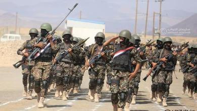 Photo of بالاسماء ..تفاصيل حصرية عن الاشتباكات بين قوات أمنية وعناصر تخريبية في ضواحي مدينة مأرب