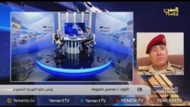 Photo of شاهد الفيديو الذي تسبب في توقيف اللواء خصروف من عمله وإحالته للتحقيق بتوجيهات رئاسية