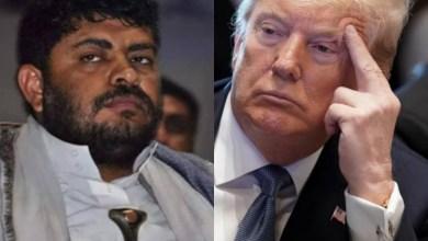 "Photo of رداً على تصريحاته الاخيرة : الحوثي يدعو ترامب لـ""حلب الخليج"" بعيدا عن اليمن"