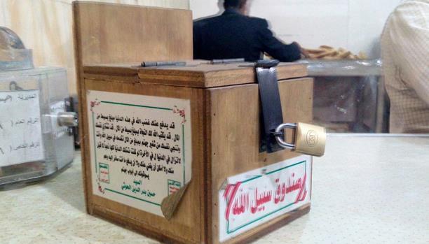 """""""واقي ذكري """" يثير جنون الحوثيين في المحويت"""