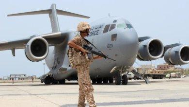 Photo of معهد واشنطن يحذر : انسحاب الإمارات يعزل السعودية في اليمن