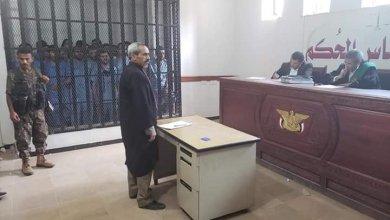 """Photo of العفو الدولية تطالب بإلغاء احكام الإعدام الحوثية وإطلاق سراح المختطفين """"فوراً """""""