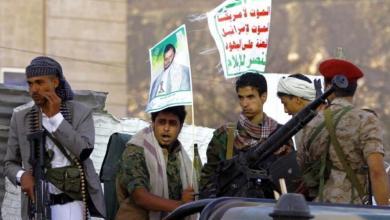 Photo of إب :الحوثيون يغلقون مركزاً صيفياً لرفضه تدريس منهجهم الطائفي