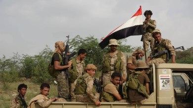 Photo of الجيش يصد هجوما حوثيا على مواقعه شرق مدينة الحديدة