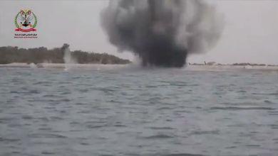Photo of إتلاف لغم بحري زرعته المليشيات الحوثية قبالة سواحل حجة