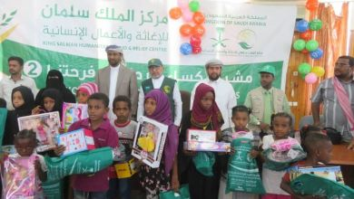 """Photo of مركز الملك سلمان يدشن مشروع كسوة العيد """"فرحتكم فرحتنا 2 """" في مدينة مأرب"""