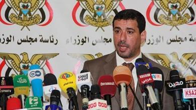 Photo of ناطق الحكومة: لا مساومات في الثوابت الوطنية او في سلامة ووحدة الأراضي اليمنية