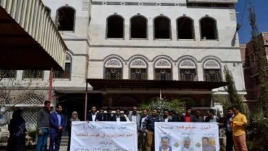 Photo of نقابة الصحفيين قلقة من تزايد الانتهاكات بحق الصحفيين في عدن