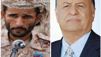 Photo of أول موقف حكومي من استهداف الحوثيين لعرض عسكري في عدن ..الرئيس يعزي