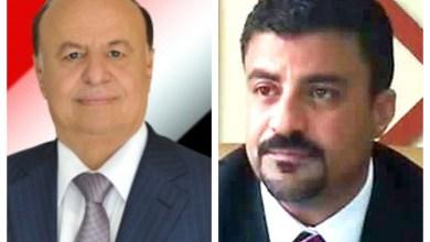 Photo of المحافظ سالمين يهنئ الرئيس هادي بإنهاء تمرد عدن