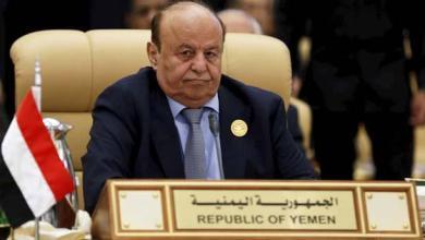 Photo of تمرد الإنتقالي يوحد العالم حول وحدة اليمن ودعم شرعيته ( تقرير + انفوجرافيك)
