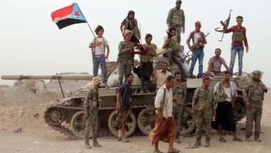 Photo of الحكومة اليمنية : هذه هي المؤسسات الحكومية التي انسحب منها  الانتقالي  في عدن حتى هذه اللحظة
