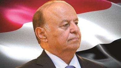 Photo of في بيان تاريخي .. الرئيس هادي: سنستعيد عدن ونحرر صنعاء و لن تخيفنا طائرات العابثين