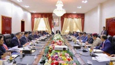 Photo of نص البيان الصادر عن الاجتماع الاستثنائي لمجلس الوزراء بعد إسقاط ابين